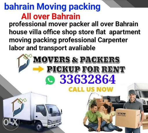 Moving can be stressful. We can help in : House Shifting  Profes