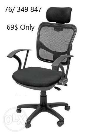 Office Chair 69$ Only