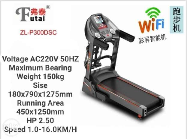 Treadmill 2.5 HP