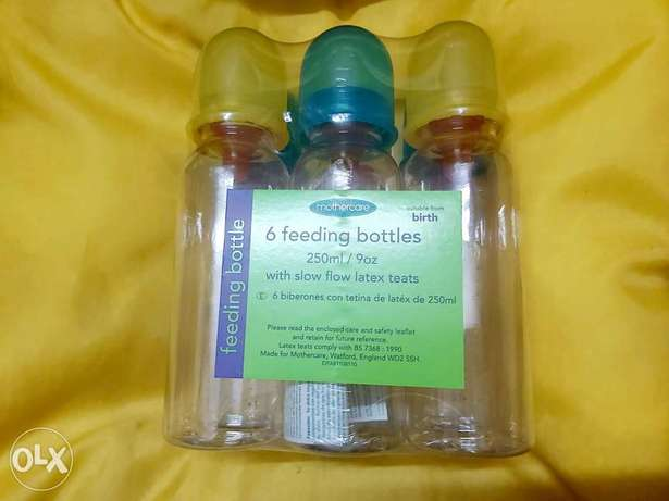 MOTHERCARE Kids Feeding Bottle - 250ml