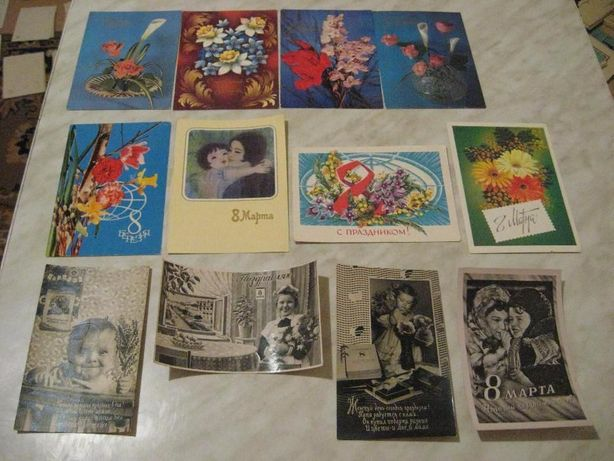 Скупка открыток ссср в новосибирске цена