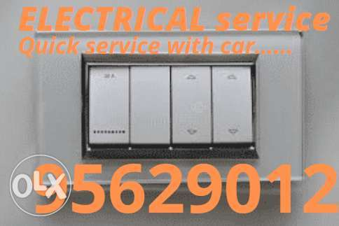 For the very best and very fast services electrician is open here any