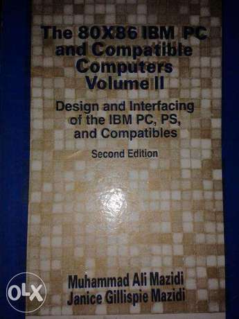The 80X60 ibm pc and compatible computers volume II