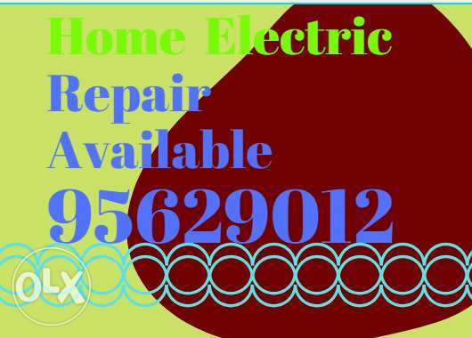 Our electrical service is open for you at whatever point you need in y