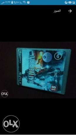Battlefield4 ps3 tripoli $1500