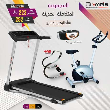 2hp treadmill with magnetic upright bike offer!