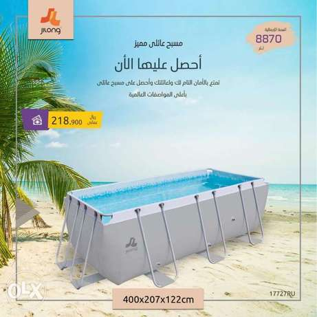 Family Size Swimming Pool from Jilong 400x207x122cm size RO 218.900