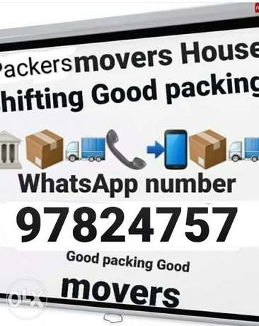 House shifting is a great example