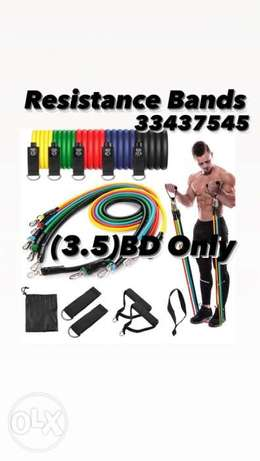 Resistance Bands Set Workout Bands Yoga Abs Gym Exercise Fitness