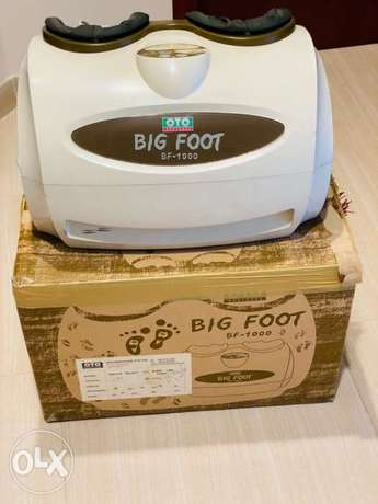 Foot Massager for sale!