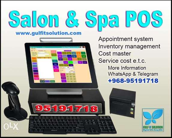 Best Spa & Salon POS Software Only 100 OMR