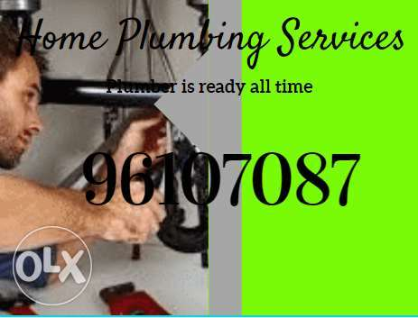 Best plumber for home plumbing minuteness is available