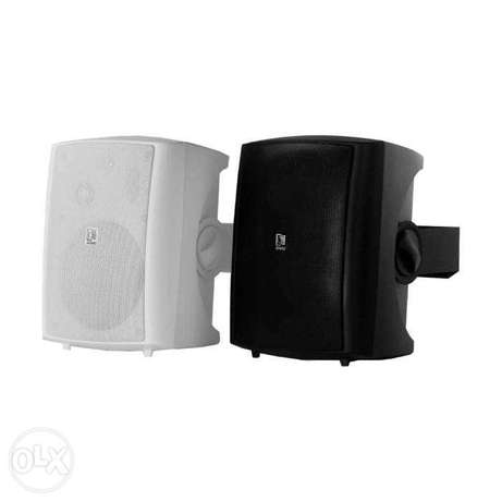 Audac LX503MKII Active Speaker System – Black and White
