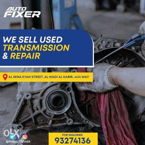 We sell used and new transmission and repair