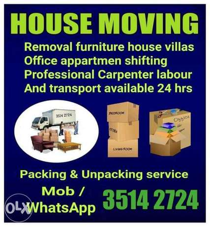 House Furnitur Shifting Household Moving Bahrain low Rate