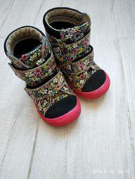 d9092eba660409 Б У. - Дитяче взуття в Чернівці - OLX.ua