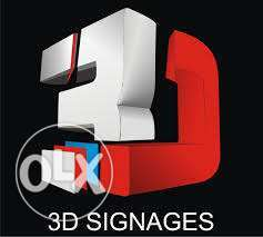All types of sign board and printing