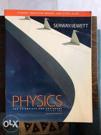 Physics for Scientists and Engineers (1)