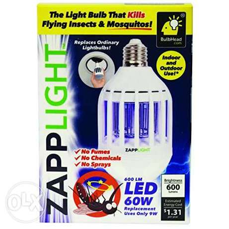 As Seen On TV Zapplight