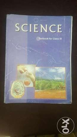 Science text book Class 9