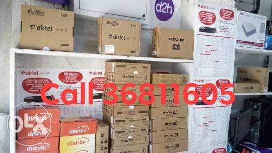 Airtel full hd brand new receiver available