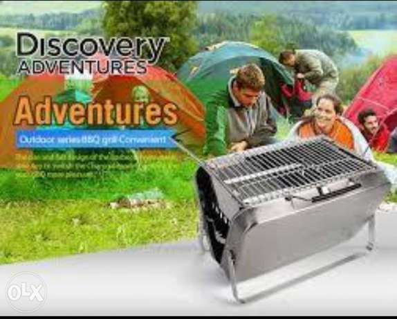 Discovery Adventures Portable Bbq Grill Mug Free