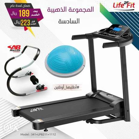 Buso ball with treadmill and ab roller offer RO 189.00