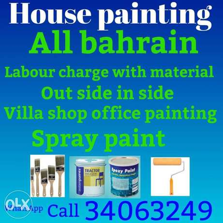 House painting work