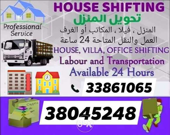 Relocation services all type of furniture removing and fixing