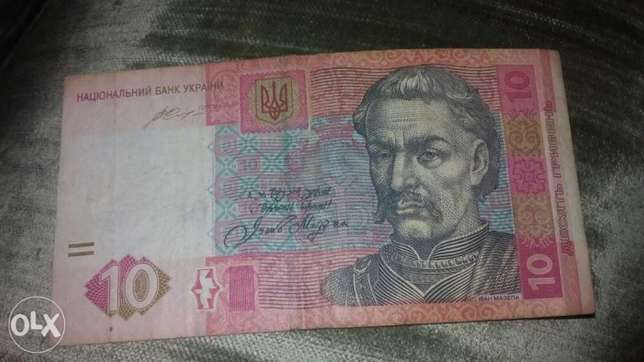 Ukraine Republic Banknote first mint after the independence year 1994