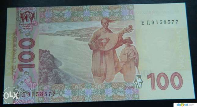 I will sell the banknote Ukraine 100 hryvnias of 2005 year ابو نصير -  2