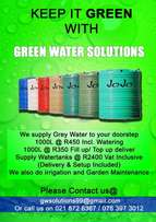R300 non- potable water