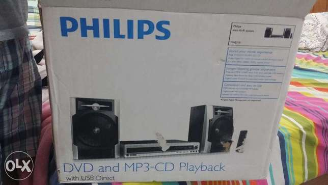 new philips dvd