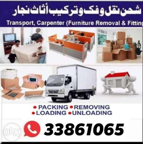 The best Movers and Packers in Bahrain low price profaishnal carpanter