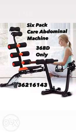 The Six Pack Care exercise machine lets you perform abdominal exercise