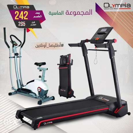 Magnetic Cross trainer with 2hp treadmill offer!