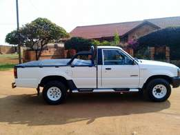 Hi im selling a ford courier