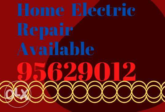 Electrician Available for home,Electrician Available for home,