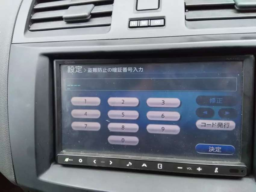 Car Radio Erc Code Password And Pin For Toyota And Clarion Cars