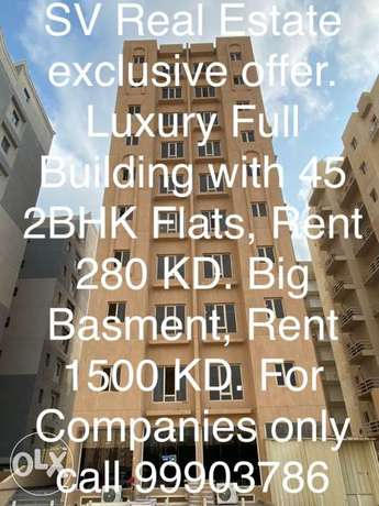 full villa for rent in mangaf area company only المنقف -  2