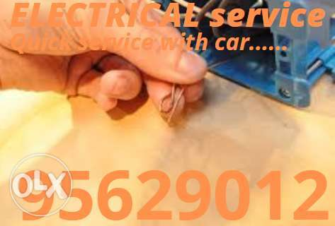 Have you any problems about electrical we can help you at your spot,