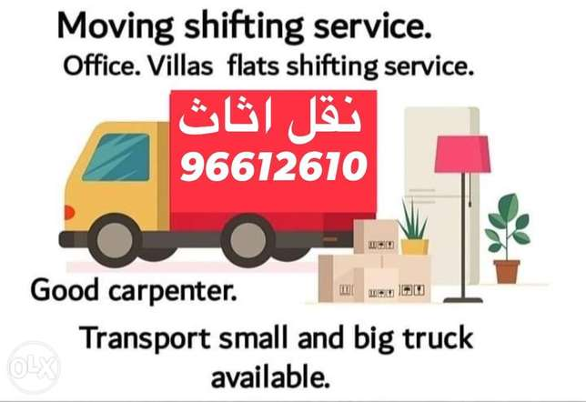 furniture fixing transportation services