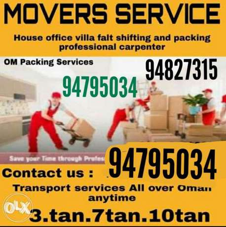 Moving and packing and transportion service all Oman