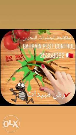 Bahrain pest control spray and medicines for all kinds of pest