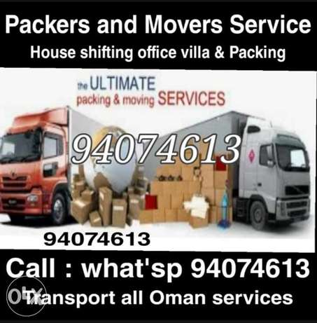 Packers and Movers d القرم -  1