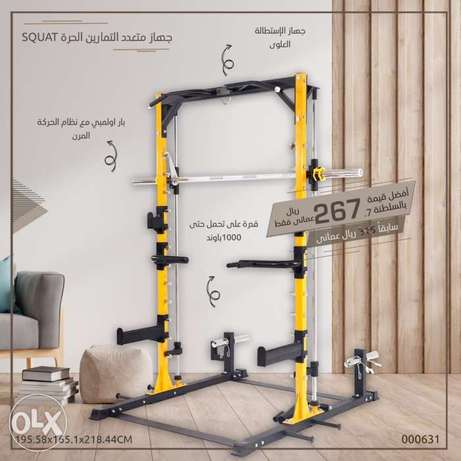 Best offers on gym equipment from Olympia
