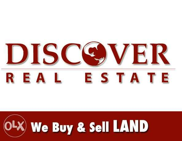 1,050m2 land for sale in Zaarour + view!