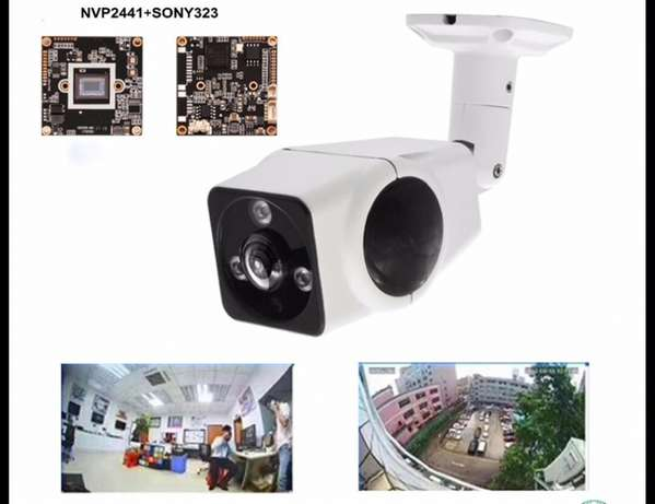 Security Camera Shomolu - image 1