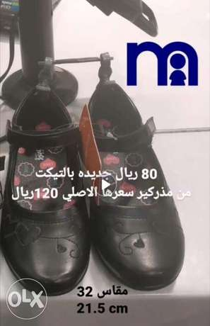 حذاء مذركير mothercare shoes