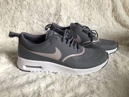 Nike Air Max 39 Damskie Olx europrosument.pl